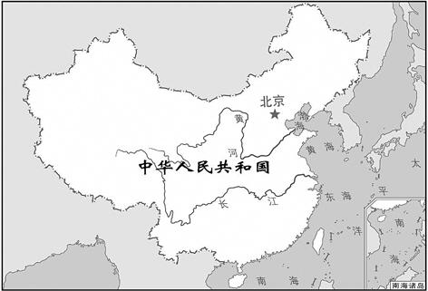 地图和国家版图 晋中日报多媒体数字报刊