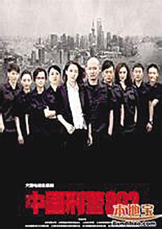 《中国刑警803》晋中日报多媒体数字报刊平台