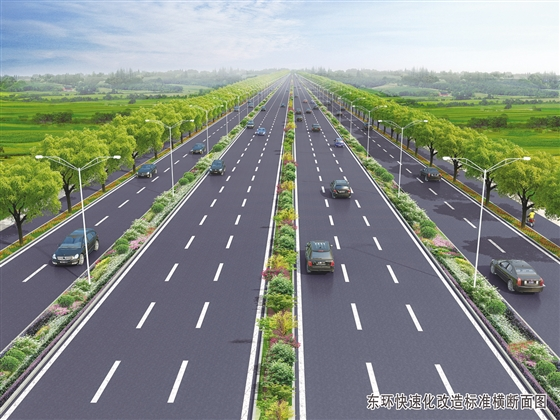 晋中城区东、南外环道路快速化