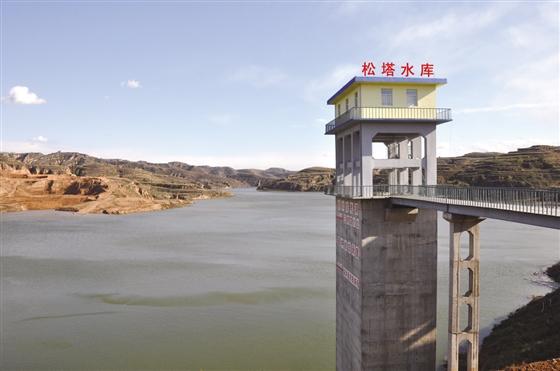 寿阳松塔水电站库区和供水发电洞