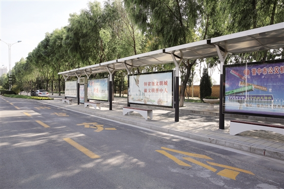 港灣公交站臺效果圖