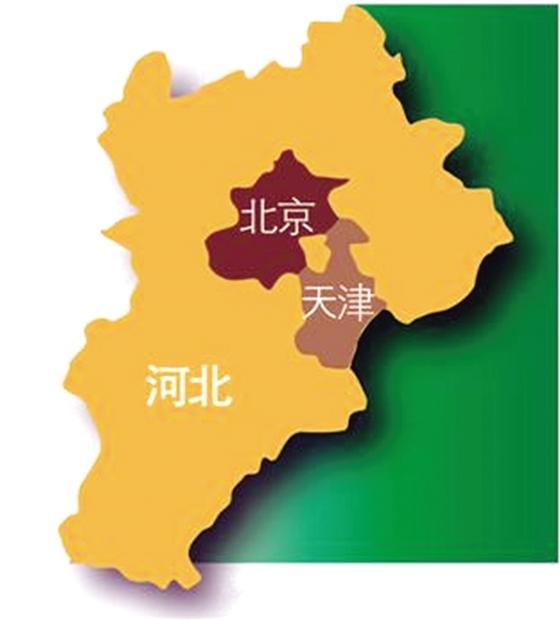 北京市土地利用总体规划空间结构
