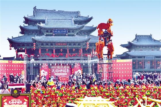 晋中部分精品景区两节民俗文化